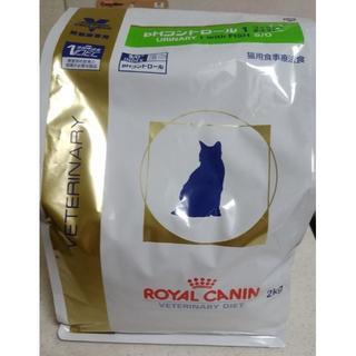 ロイヤルカナン(ROYAL CANIN)のちんとたっくん様専用 ロイヤルカナン 猫 PHコントロール1 FT 1kg弱(猫)