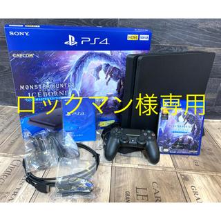 プレイステーション4(PlayStation4)のPS4本体 モンスターハンターワールドアイスボーン マスターエディション(家庭用ゲーム機本体)