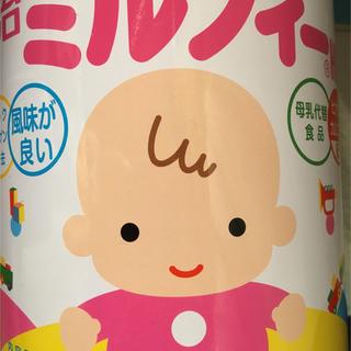 明治ミルフィー850g 2缶(その他)