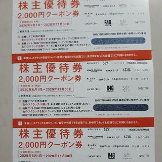 アズールバイマウジー(AZUL by moussy)の☆最新バロックジャパンリミテッド 株主優待券 2000円分×3  6,000円分(ショッピング)