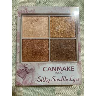 CANMAKE - キャンメイク(CANMAKE) シルキースフレアイズ 03 レオパードブロンズ(