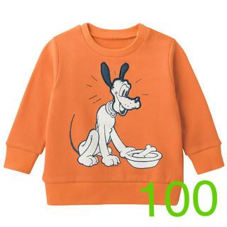 ディズニー(Disney)の「新品」プルート 裏毛トレーナー100(Tシャツ/カットソー)
