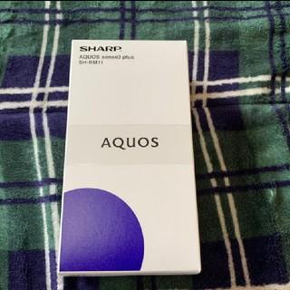 アクオス aquos aquos sense3