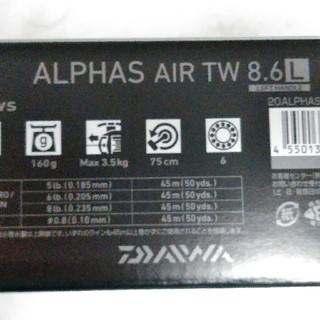 DAIWA - 新品 ダイワ 20アルファス AIR TW 8.6L