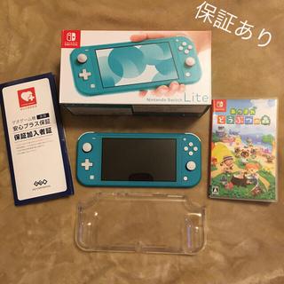 Nintendo Switch - 任天堂 スイッチライト(保証付き)あつ森 セット あつまれどうぶつの森 ソフト