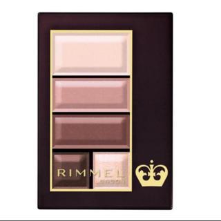 RIMMEL - 【美品】リンメル ショコラスイートアイズ ソフトマット005
