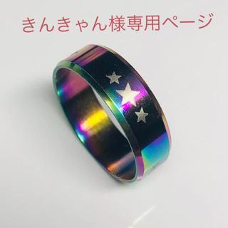 指輪 ステンレスリング 035 102(リング(指輪))