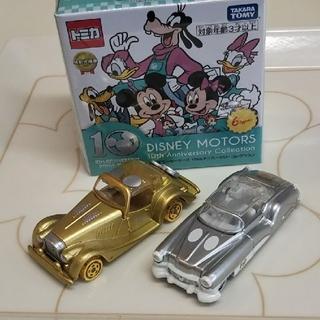 ディズニー(Disney)の◆ blue rose 様専用です!(ミニカー)