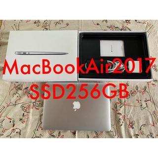 アップル(Apple)のMacBook Air 2017 256GB USキーボード(ノートPC)