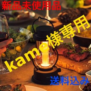 バルミューダ(BALMUDA)の【新品未開封】バルミューダ LEDランタン ブラック(ライト/ランタン)