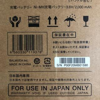 【新品未開封】バルミューダ LEDランタン ブラック