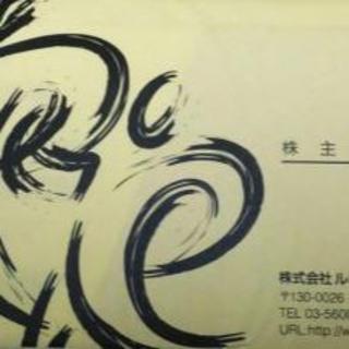 【10枚】最新 ルネサンス 株主優待 10枚(フィットネスクラブ)