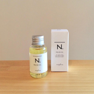 NAPUR - 限定N ポリッシュオイル 30ml(新品)