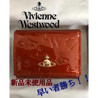 Vivienne Westwood - 【早い者勝ち】Vivienne Westwood 折り財布 エナメル レッド