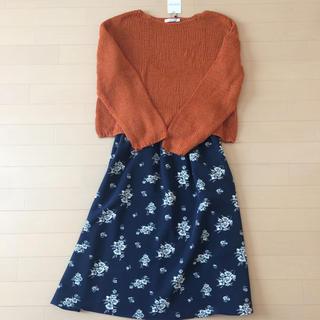 ウィゴー(WEGO)のセーター ニット トップス オレンジ ブラウン 秋物 冬物 新品タグ付き(ニット/セーター)