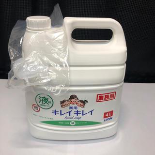 LION - 薬用キレイキレイ ハンドソープ 殺菌消毒液体タイプ 業務用4l