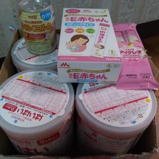 和光堂 - 新品◆はいはい 粉ミルク E赤ちゃん スティック アイクレオ