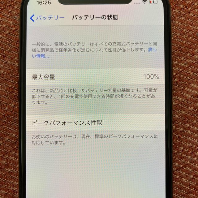 Apple(アップル)の【新品】iPhoneXS 64GB SIMフリーモデル GOLD 純正ケース付き スマホ/家電/カメラのスマートフォン/携帯電話(スマートフォン本体)の商品写真