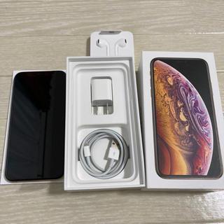 Apple - 【新品】iPhoneXS 64GB SIMフリーモデル GOLD 純正ケース付き