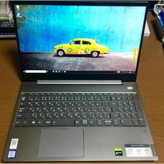 レノボ(Lenovo)のLenovo Ideapad S540 ゲーミングエディション オフィス付き(ノートPC)