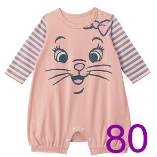 ディズニー(Disney)の「新品」マリーちゃんカバーオール80(カバーオール)