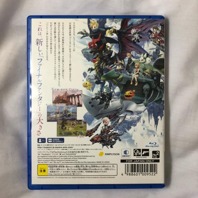 PlayStation4(プレイステーション4)のワールド オブ ファイナルファンタジー PS4 エンタメ/ホビーのゲームソフト/ゲーム機本体(家庭用ゲームソフト)の商品写真