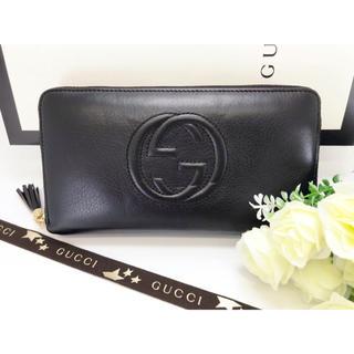Gucci - 【美品】グッチ GUCCI ソーホー ラウンドファスナー 大 長財布 ②