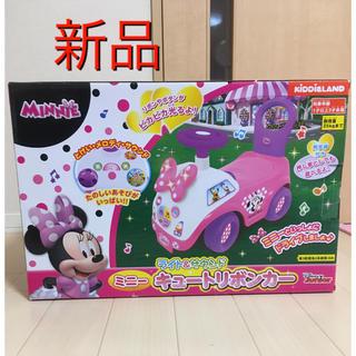 ニホンイクジ(日本育児)の【新品】日本育児 ライト&サウンド ミニーマウス キュートリボンカー (手押し車/カタカタ)
