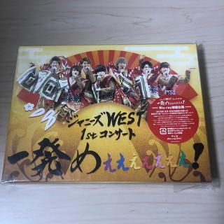 ジャニーズウエスト(ジャニーズWEST)のジャニーズWEST 1stコンサート 一発めぇぇぇぇぇぇぇ!(初回仕様) Blu(アイドル)