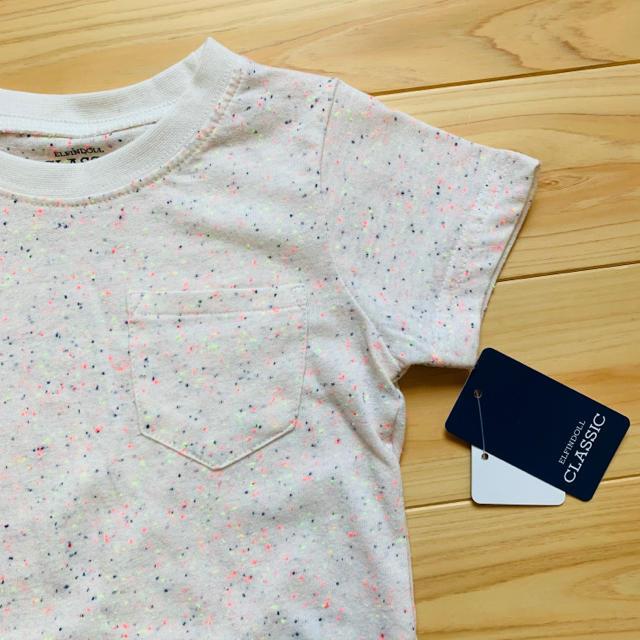 Tシャツ 二枚セット キッズ/ベビー/マタニティのベビー服(~85cm)(Tシャツ)の商品写真