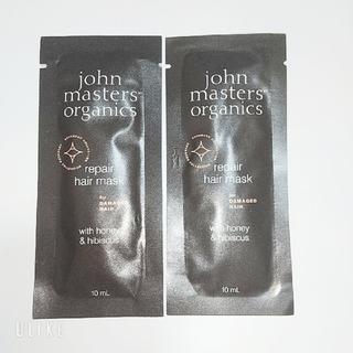 ジョンマスターオーガニック(John Masters Organics)のjohn masters organics   ヘアマスク(ヘアパック/ヘアマスク)