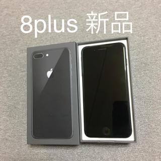 新品 iPhone8 Plus 64GB SIMフリー