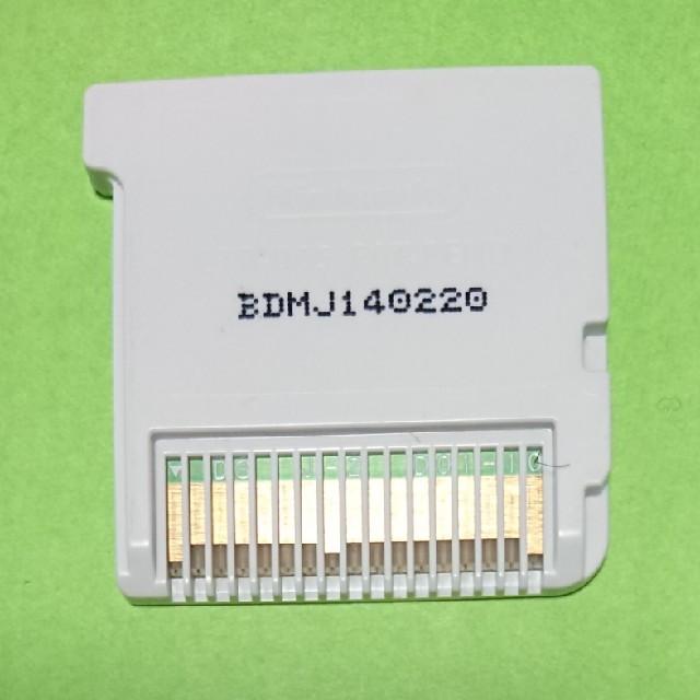 ニンテンドー3DS(ニンテンドー3DS)のドラゴンクエスト モンスターズ 2  イルとルカ エンタメ/ホビーのゲームソフト/ゲーム機本体(携帯用ゲームソフト)の商品写真