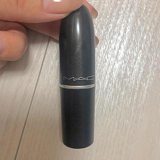 マック(MAC)のMAC 口紅(口紅)