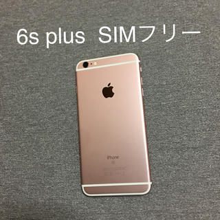 iPhone 6s Plus 16GB  SIMフリー 画面割れ 他は美品