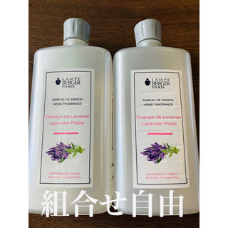 ランプベルジェ ユーカリ 4本 DCHL JAPAN 正規品 新品未使用(アロマオイル)