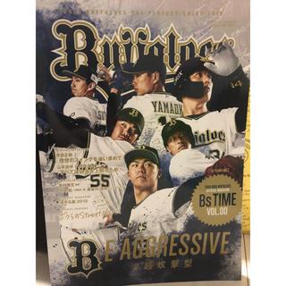 オリックスバファローズ(オリックス・バファローズ)の2019 ORIX ファンブック 野球(趣味/スポーツ/実用)