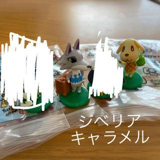 フルタセイカ(フルタ製菓)の(ちゃんこん様)どうぶつの森 チョコエッグ シベリア キャラメル(ゲームキャラクター)