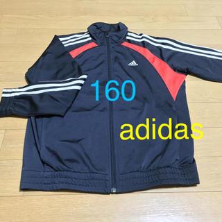 アディダス(adidas)のadidas ジャージジャケット 160(ジャケット/上着)