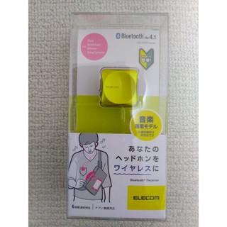 ELECOM - ELECOM Bluetoothレシーバー LBT-PAR01AVGN グリーン