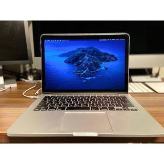 アップル(Apple)の【美品】MacBook Pro (13-inch, Early 2015)(ノートPC)