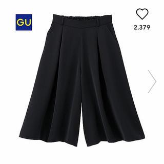 ジーユー(GU)の【GU】イージードレープガウチョパンツ Mサイズ(カジュアルパンツ)