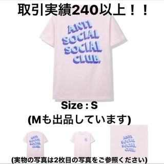 シュプリーム(Supreme)の新品 Anti Social Social Club Popcorn Tシャツ(Tシャツ(半袖/袖なし))