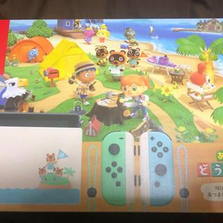 ニンテンドースイッチ(Nintendo Switch)のNintendo Switch あつまれ どうぶつの森仕様(家庭用ゲーム機本体)