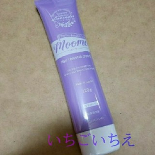 お値下げ不可【新品未開封】ムーモ moomo(脱毛/除毛剤)