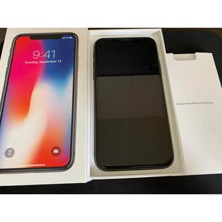 iPhone - iPhone X Space Gray 256 GB