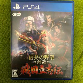 コーエーテクモゲームス(Koei Tecmo Games)の信長の野望・創造 戦国立志伝 PS4(家庭用ゲームソフト)