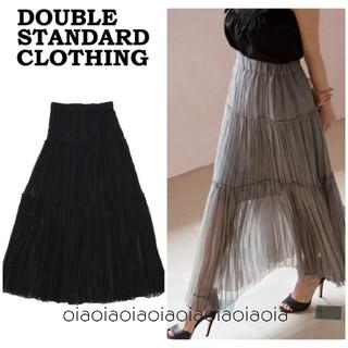 DOUBLE STANDARD CLOTHING - ダブルスタンダードクロージング★マキシ シアー素材プリーズスカート