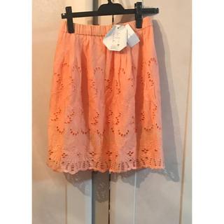 エーアイシー(A・I・C)の新品 刺繍スカート(ひざ丈スカート)