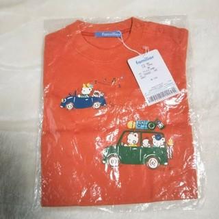 familiar - 【新品】  ファミリア 半袖 Tシャツ 90 サイズ * ファミちゃん 車